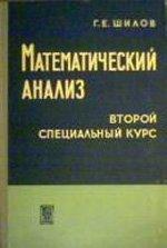 book Analyzing