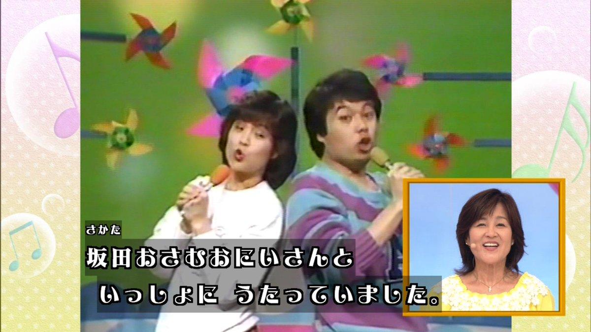 60 いっしょ おかあさん 再 と 放送 周年 NHK「おかあさんといっしょ」ファミリーコンサート ふしぎな汽車でいこう
