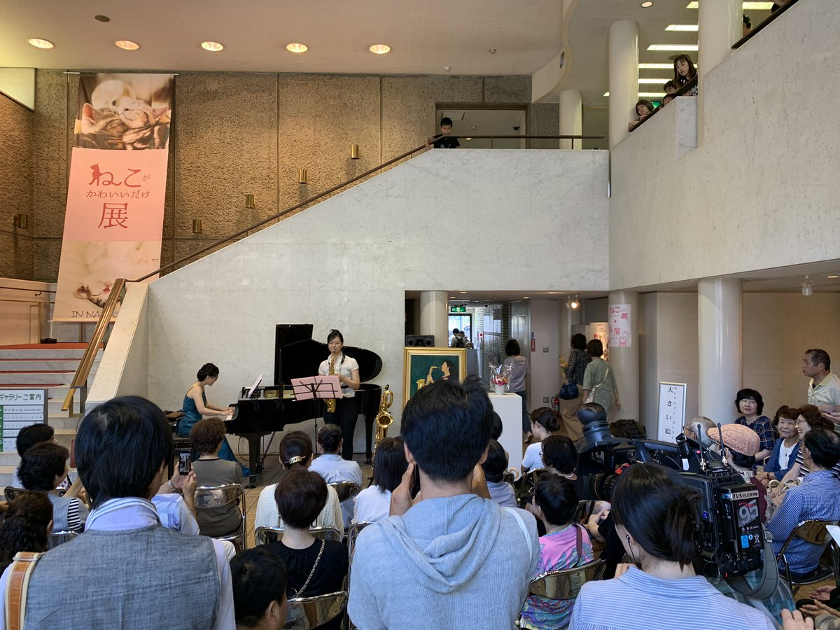 ピアノとサクソフォンでお届けするデュオ・コンサート〜くつろぐ猫と愛のうた〜を開催。小浦優子さん、陣内愛美さんの共演は初めてということで会場にはたくさんのお客様が集まりました。子どもたちに牛と小鳥になっていただく参加型の曲もあり、大いに盛り上がりました。#島瀬美術センター