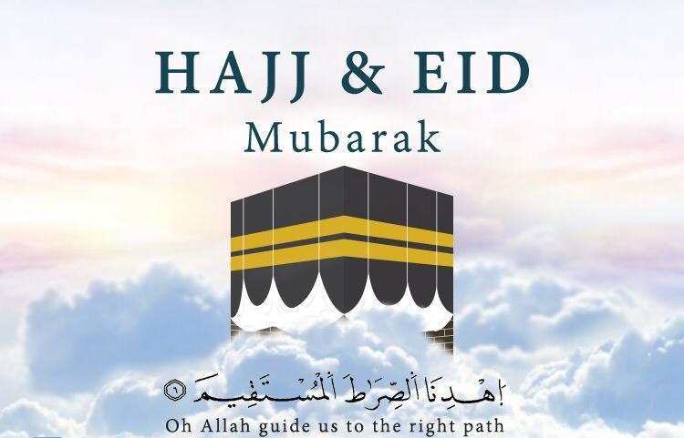 Eid and Hajj Mubarak!May Allah fulfil all your prayers and bless you with his kindness. Please remember me and my family in your prayers. #EidAlAdhaMubarak