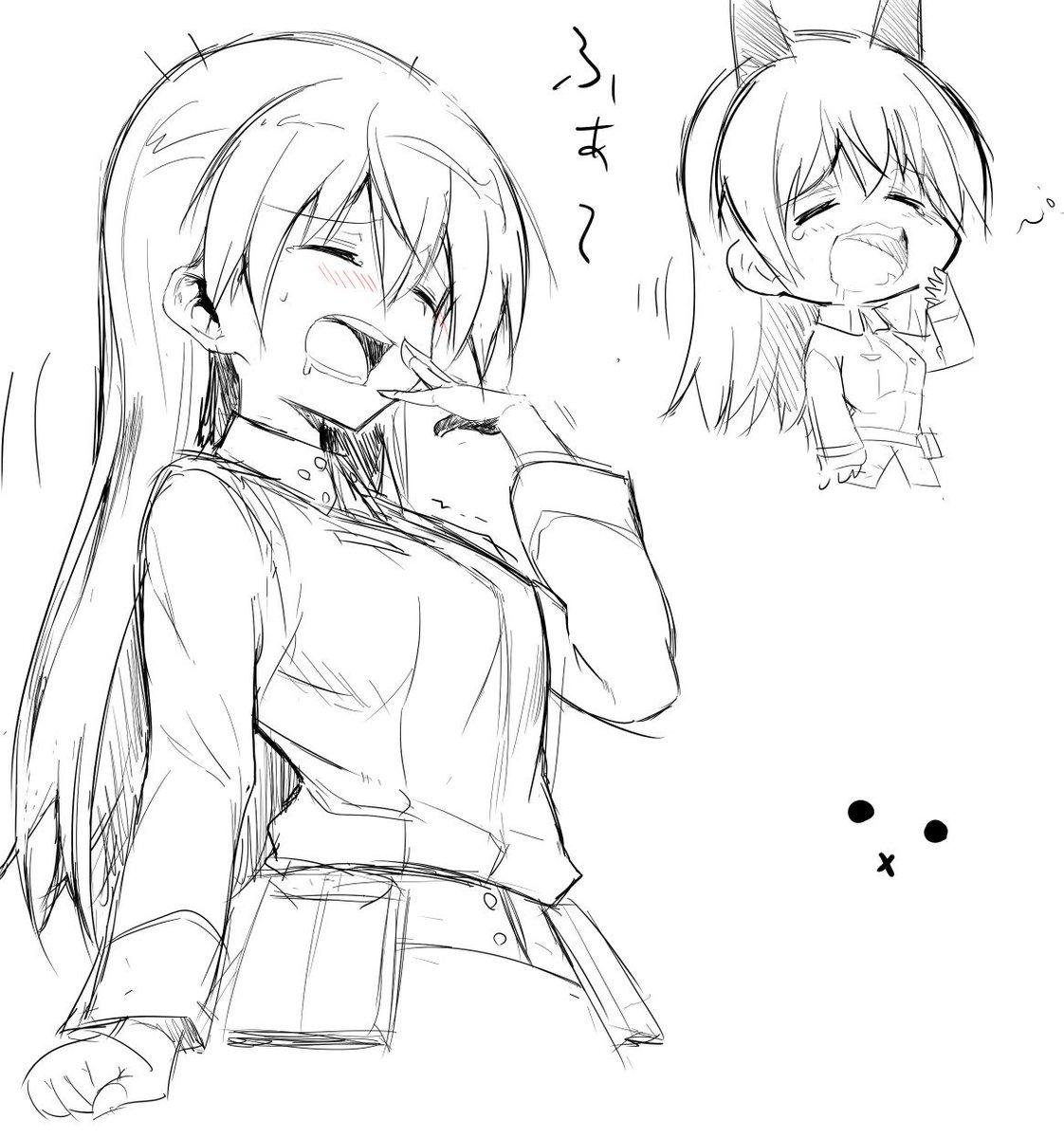 あくび うつる