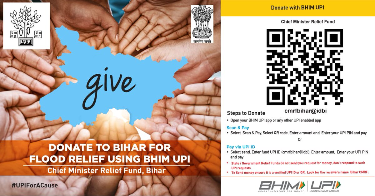 Stand with #Bihar in this difficult time and show your support by donating through #BHIMUPI #UPIForACause #BiharFloods <br>http://pic.twitter.com/n6HM3S7bc3