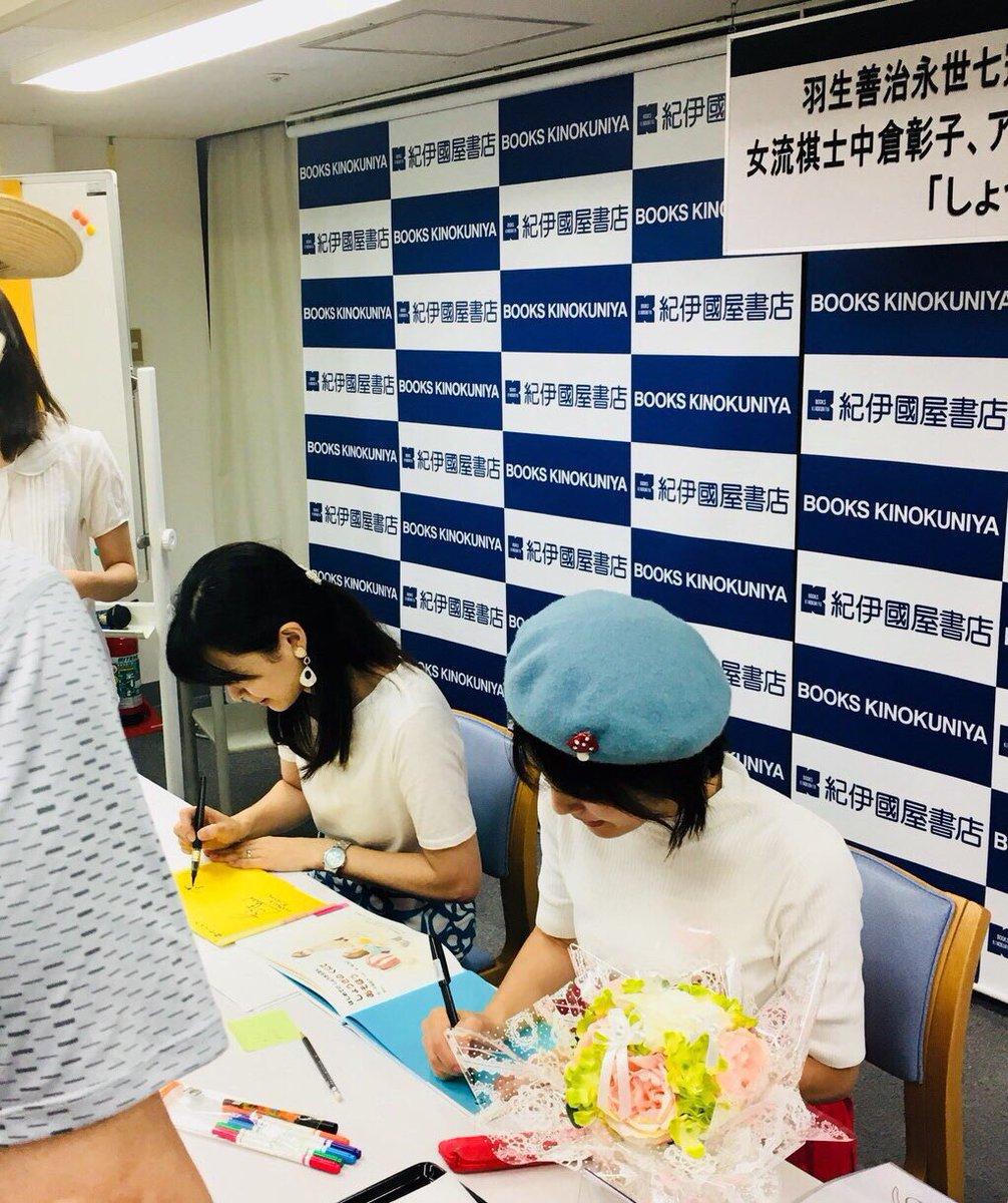 福山知沙さんの投稿画像