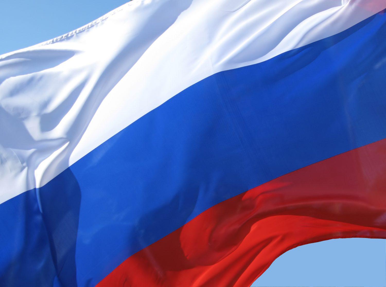 Картинки с российским триколором, днем
