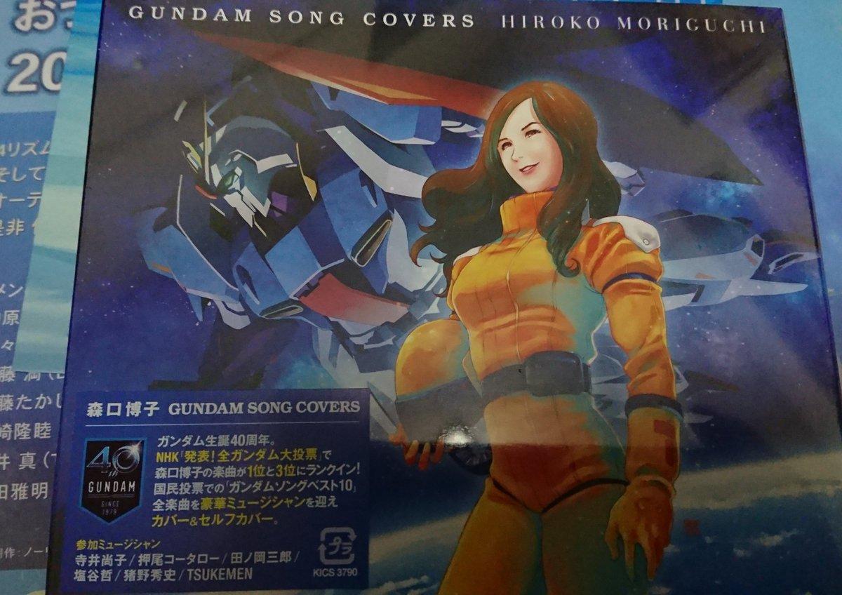 GUNDAM SONG COVERSに関する画像27