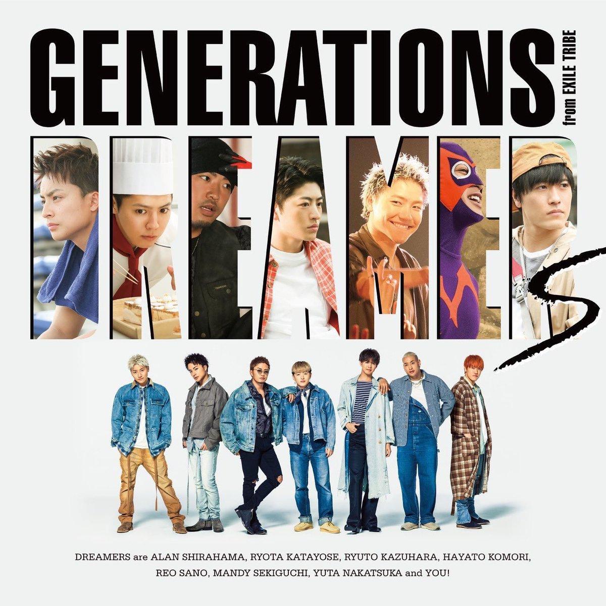 ジャケット写真公開!8月28日発売!GENERATIONS New Single『DREAMERS』楽天予約(CD+DVD)  Amazon予約↓
