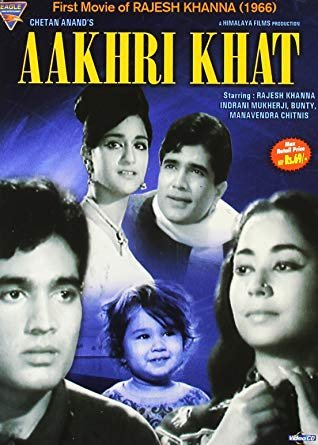 Attempting to make my twitter all about things I invest my energy on...travel, books, and retro Bollywood.  So here's a thread that's going to be all about the films I see or plan to see this year.  Starting off with this black & white drama that marked the debut of #RajeshKhanna <br>http://pic.twitter.com/LVxunnLRtY