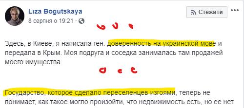 Министерство гуманитарной политики может возглавить медиа-менеджер Бородянский, - Потураев - Цензор.НЕТ 1455