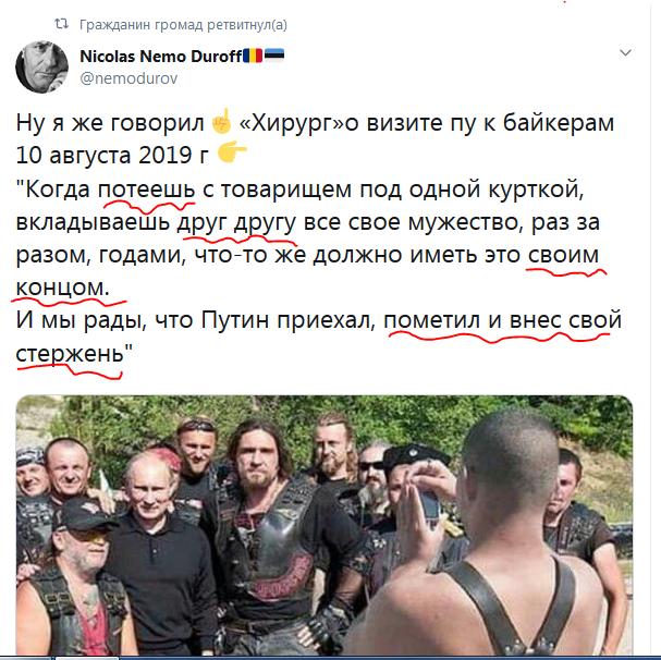 Від початку доби 12 серпня одного українського воїна поранено. Ворог 5 разів порушив режим перемир'я, - штаб ООС - Цензор.НЕТ 5234