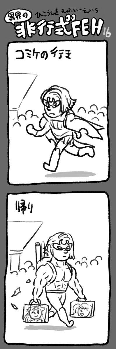 【ユースケ】コザキユースケアンチスレ Part.4