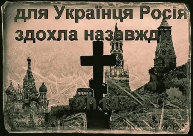 Россия объявила сотрудника генконсульства Украины в Санкт-Петербурге персоной нон-грата - Цензор.НЕТ 7893