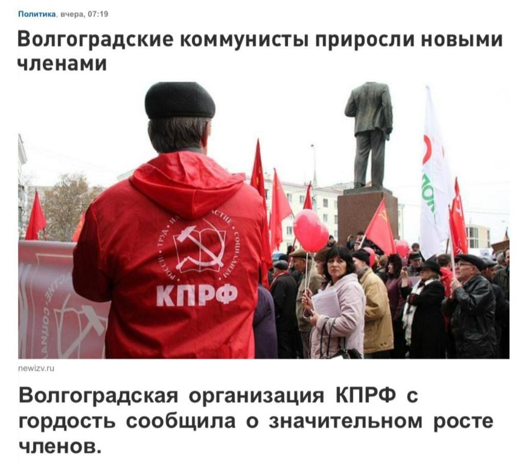 10 осіб побили росгвардійців в Ульяновську - Цензор.НЕТ 4063