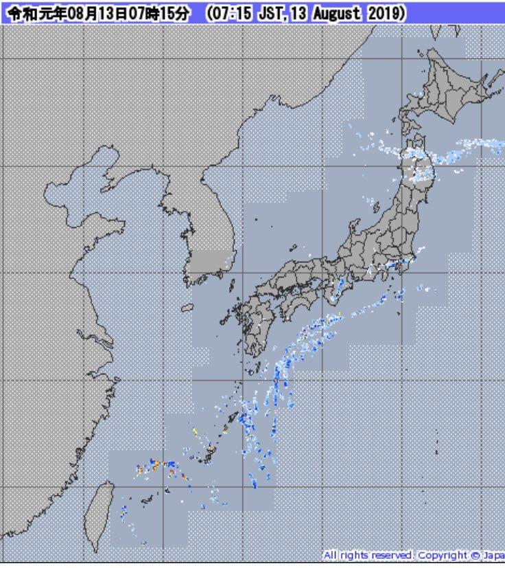 おはようございます。 🌀そろそろ台風10号、外側の雲がかかり始めましたね。 ☔️関東〜近畿、太平洋側沿岸ではざっと降るような雨も所々で観測。 ⛰紀伊半島の南東斜面山沿いでも地形性の降雨が。今後の大雨警戒🚨四国九州も厳重警戒 🌦今後の天気、しっかりと情報収集を! (気象庁HPよりレーダー)