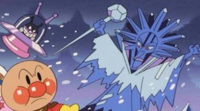 の 女王 アンパンマン 氷