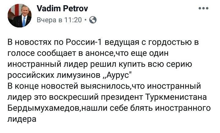 10 человек избили росгвардейцев в Ульяновске - Цензор.НЕТ 9298