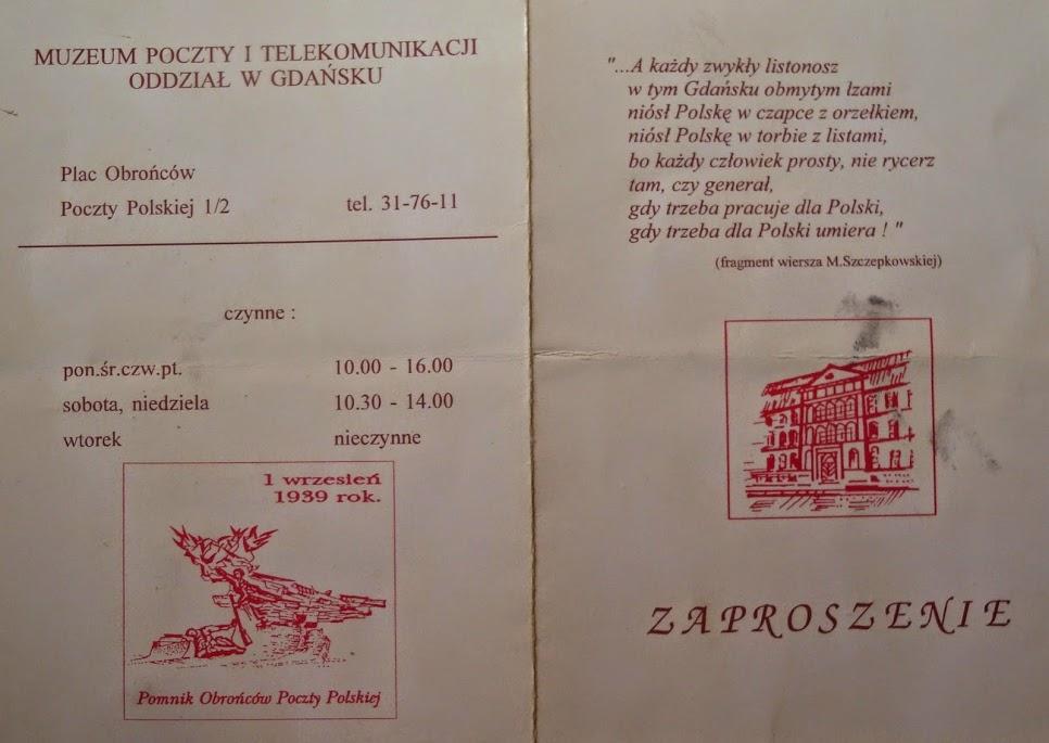 Obibok Na Własny Koszt On Twitter Muzeum Poczty Polskiej W