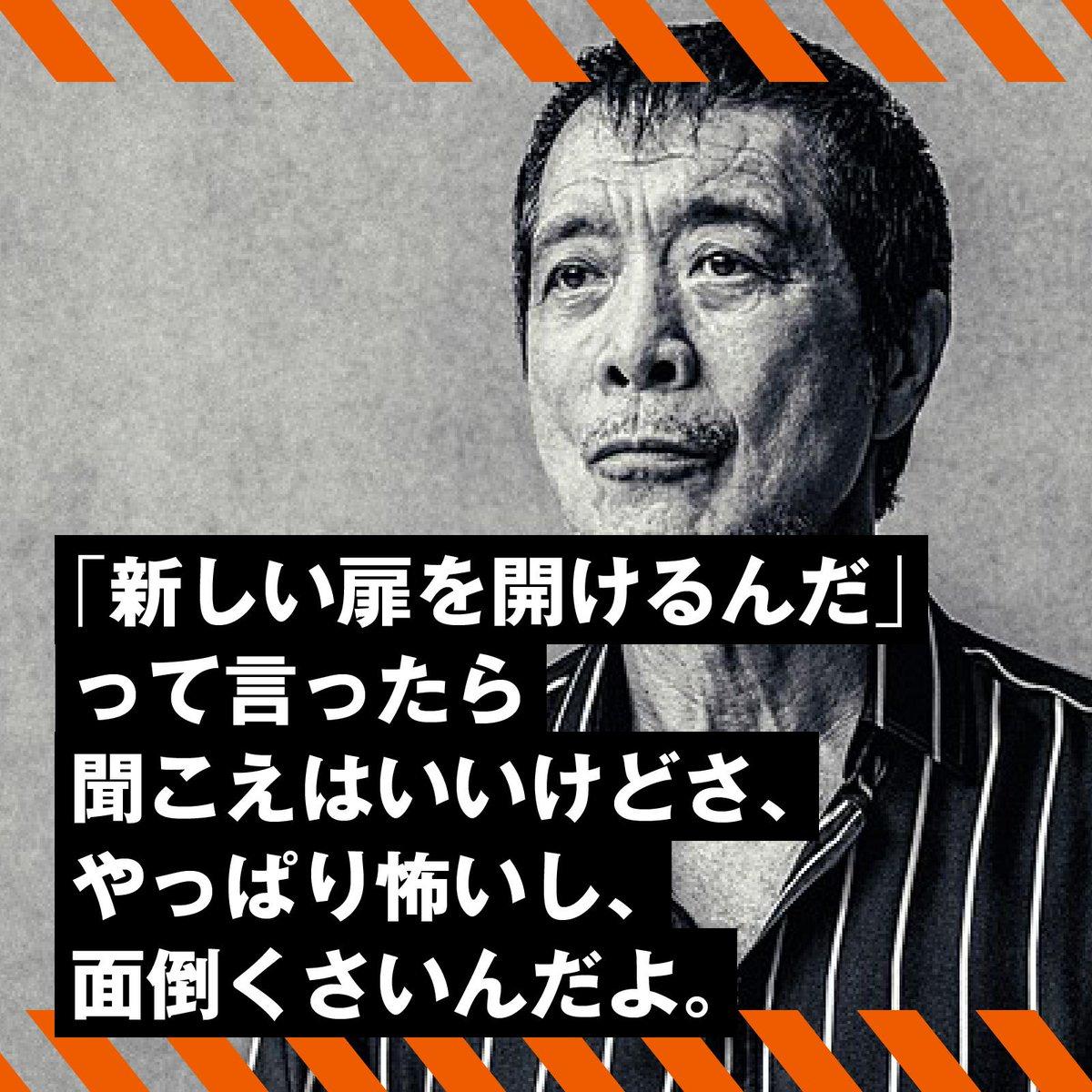 「日本で「俺は矢沢だ」とか「後楽園でやった」とか言ってたけれども「なんだ、結局狭い場所でそう言ってただけじゃん?」って思うわけですよ」矢沢永吉さん #YAZAWA インタビューより 👉