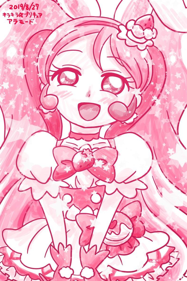 ピンク (@pink_tweeting)さんのイラスト