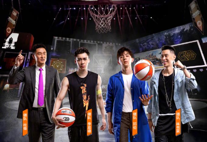 【我要打籃球】第一季第1集:林書豪、李易峰領銜籃球競技真人秀(影)