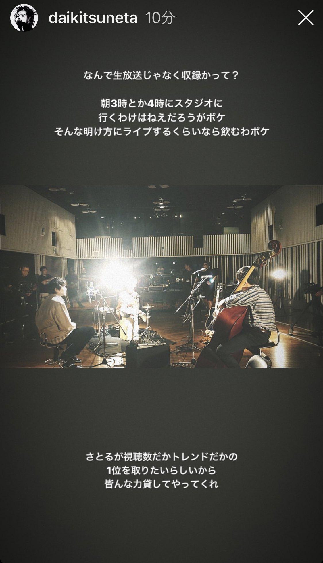 ストーリー 井口 理 インスタ