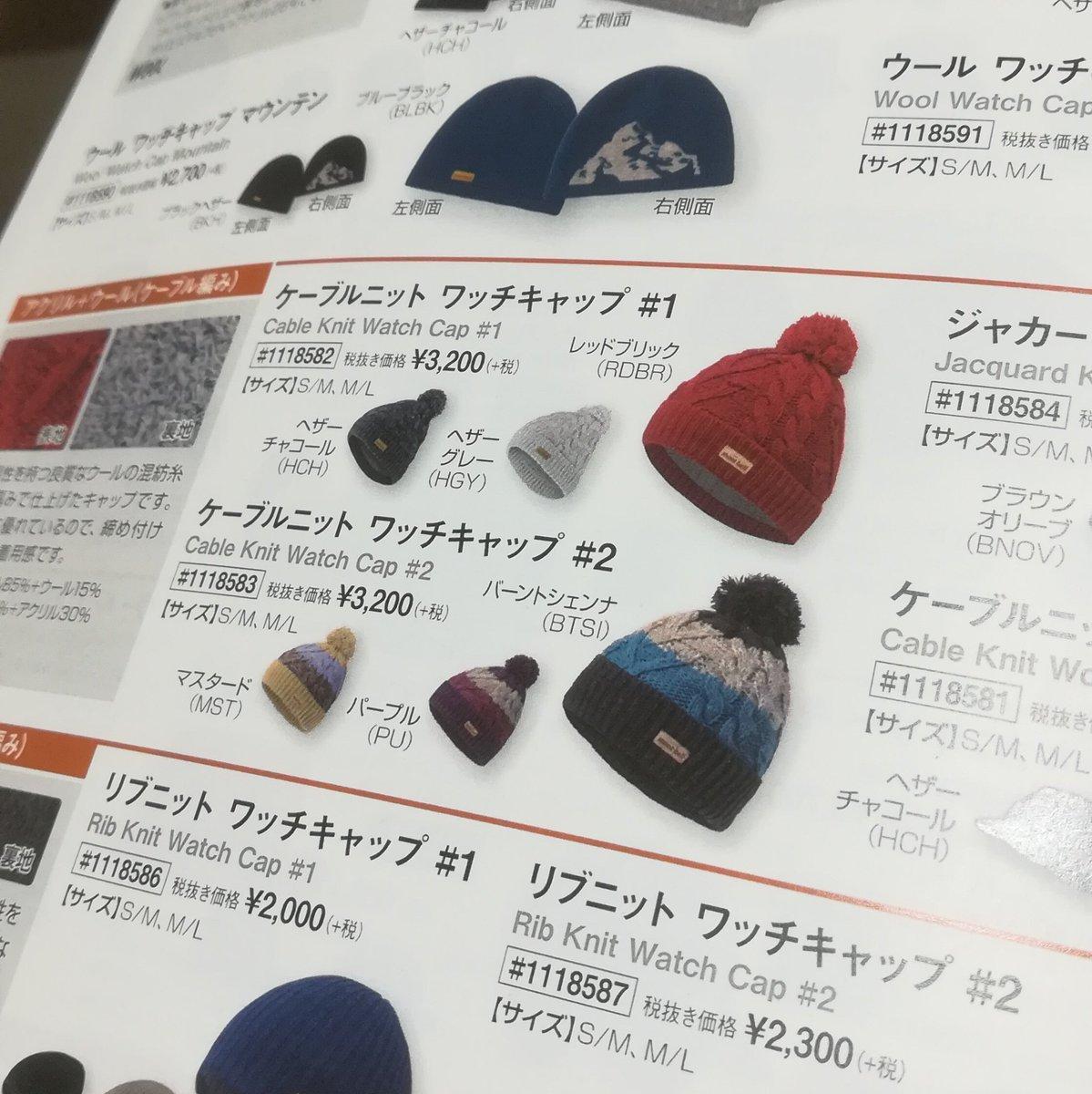 ニット 帽 モンベル モンベルの「ケーブルニットワークキャップ」がキャップ帽とニット帽のイイ所どりをしてくれたんだ|マイ定番スタイル