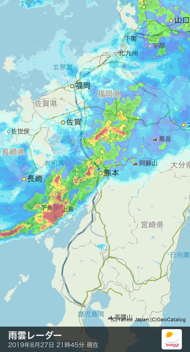 雨雲 レーダー 宮崎