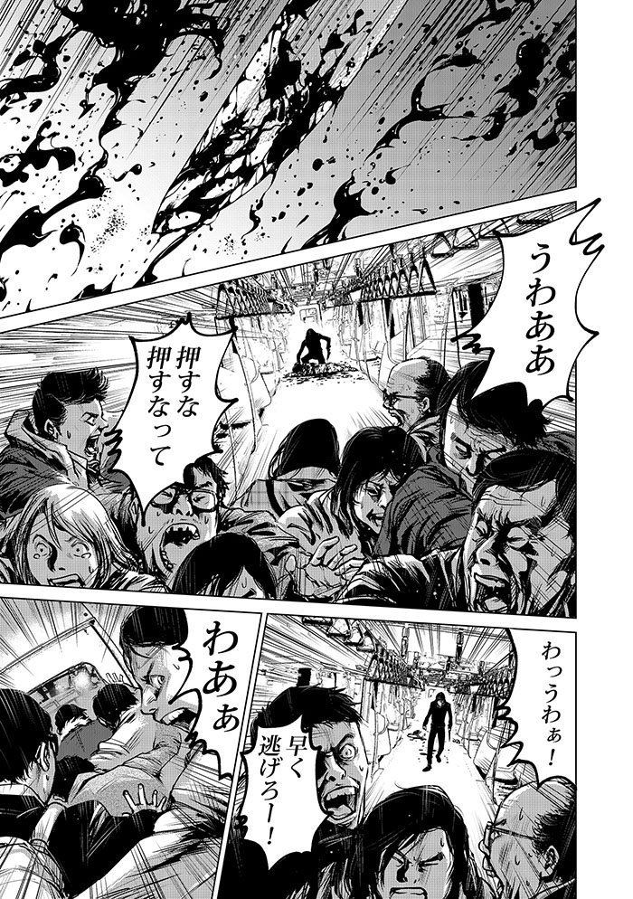 """佐伊村「惨劇海域第2巻発売中」 on Twitter: """"『神々の悪魔The Devil ..."""