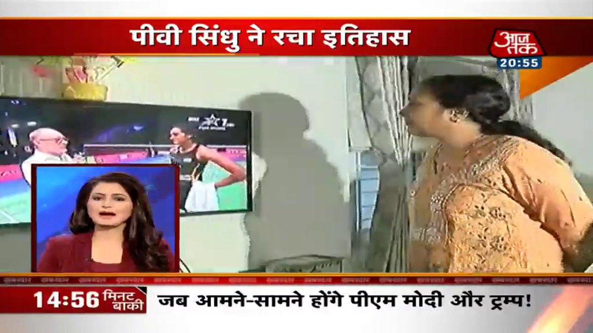 शटलर @Pvsindhu1 ने रचा इतिहास!देखें दिन की बड़ी खबरें, #Khabardar में लाइव: http://bit.ly/at_liveTV