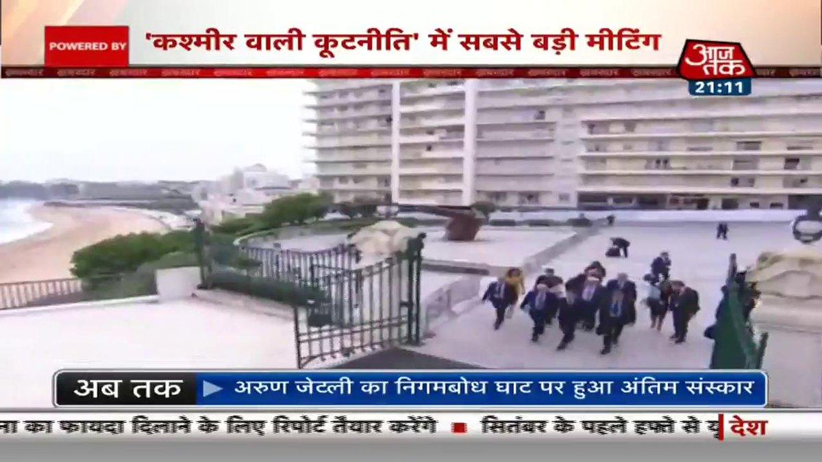 जब आमने-सामने होंगे पीएम मोदी और ट्रम्प!देखिए #Khabardar, @chitraaum के साथ  लाइव: http://bit.ly/at_liveTV