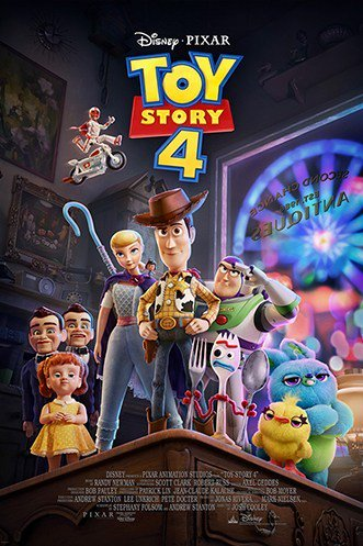 Final Day of Filmland features @TOYSTORY 4 and episodes from @STRANGER_THINGS season 2 presented by @ArkansasCinema at the @CALibrarySystem Ron Robinson Theater https://t.co/aXhwvrmDia https://t.co/GqXdu9WPR8