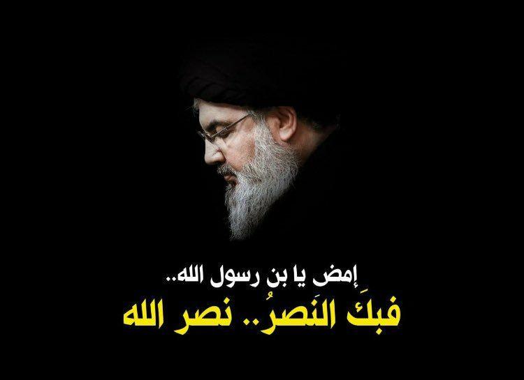 RT @Hussein09182000: #سلمًا_حربًا_بايعناك https://t.co/YBHPDiU5wL