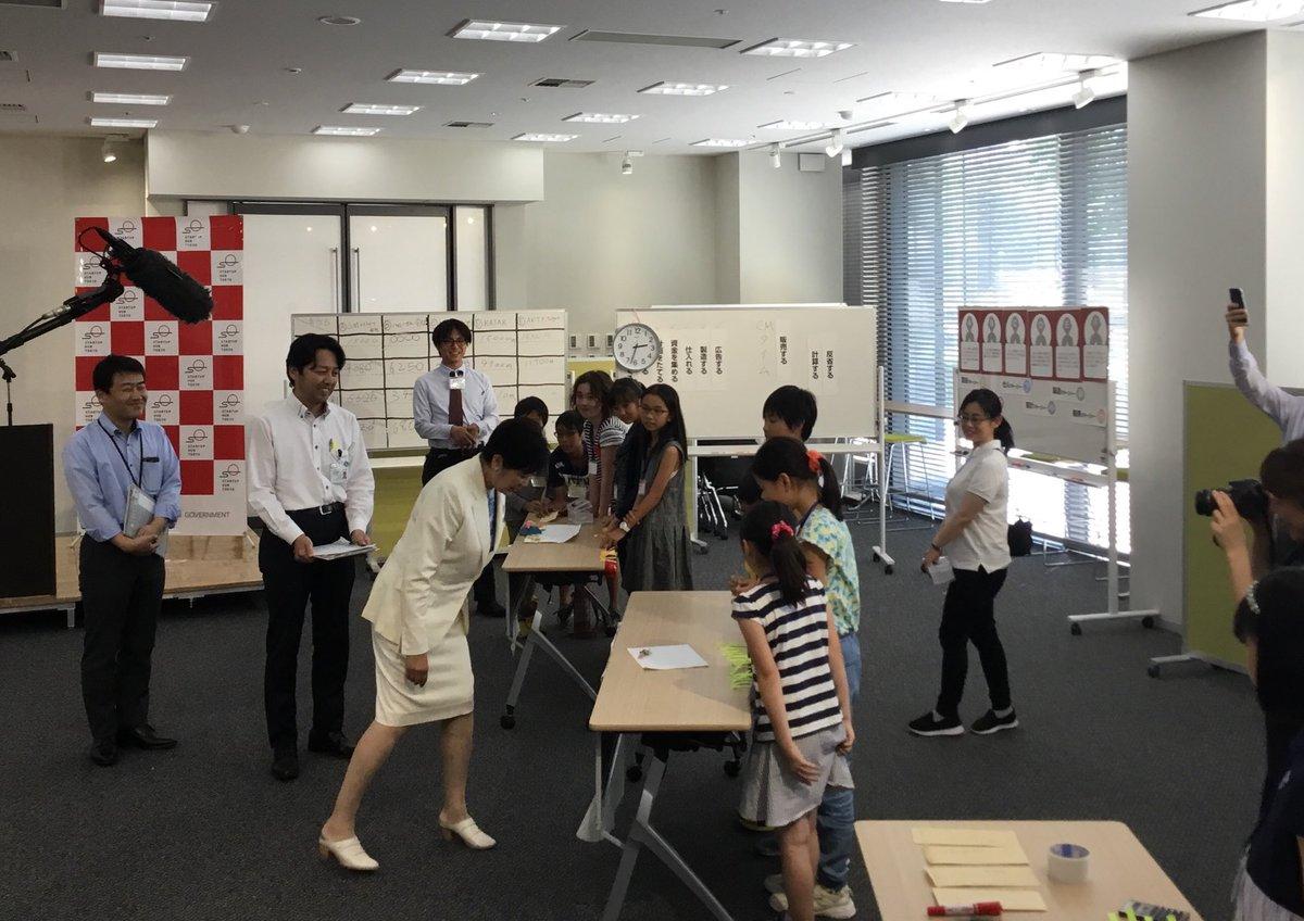 未来の起業家を育てるプログラム。小学校4、5年生の皆さんが、原価計算なども含め、商品開発や販売を経験した。将来のユニコーンが生まれま、育ちますように。 @Startup Hub Tokyo