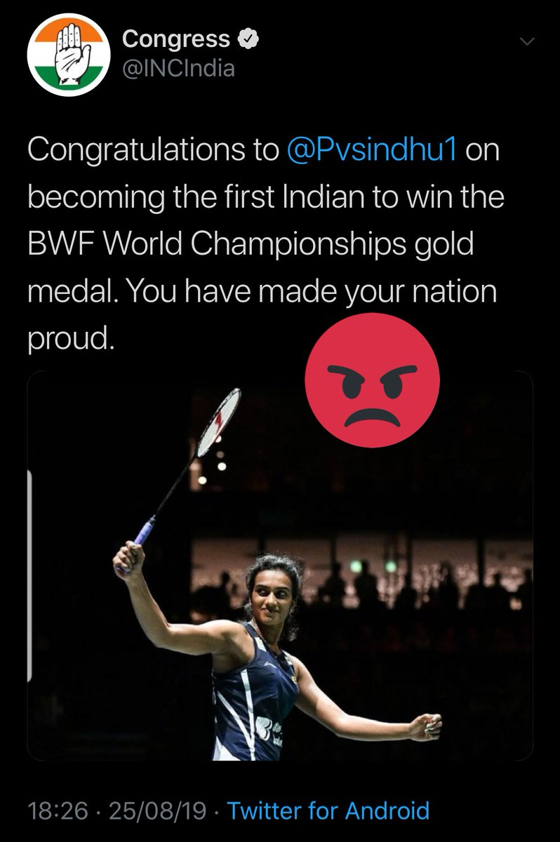 Excuse Me   YOUR !?   #PVSindhu #BWFWC2019 <br>http://pic.twitter.com/iumss2ZSAG