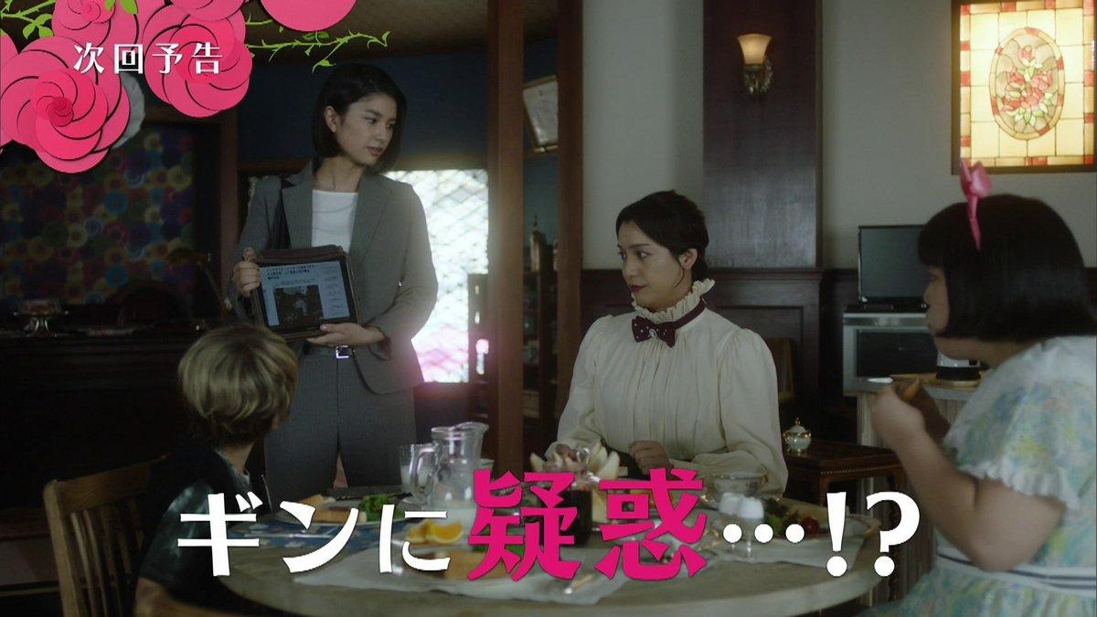 拓朗 ギン 大野 ベビー シッター プレミアムドラマ「ベビーシッター・ギン!」
