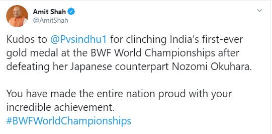 Home Minister @AmitShah congratulates @Pvsindhu1 for winning gold medal in #BWFWC2019. <br>http://pic.twitter.com/3jLU9JGE7H