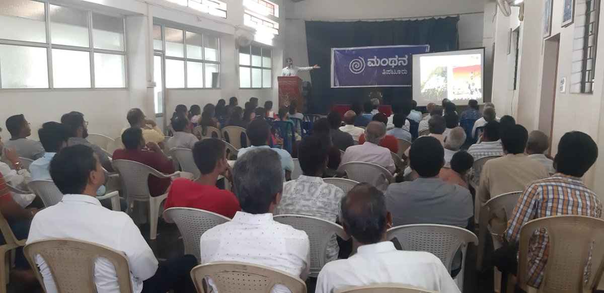 Today, traveled to Tiptur (about 3 hours drive from Bengaluru) and gave a presentation on #Article370 .  1947 events, geography of Jammu and Kashmir, why 370 came in the first place, ill effects of 370 and how abrogation of 370 will help India.   Awesome audience! Great questions