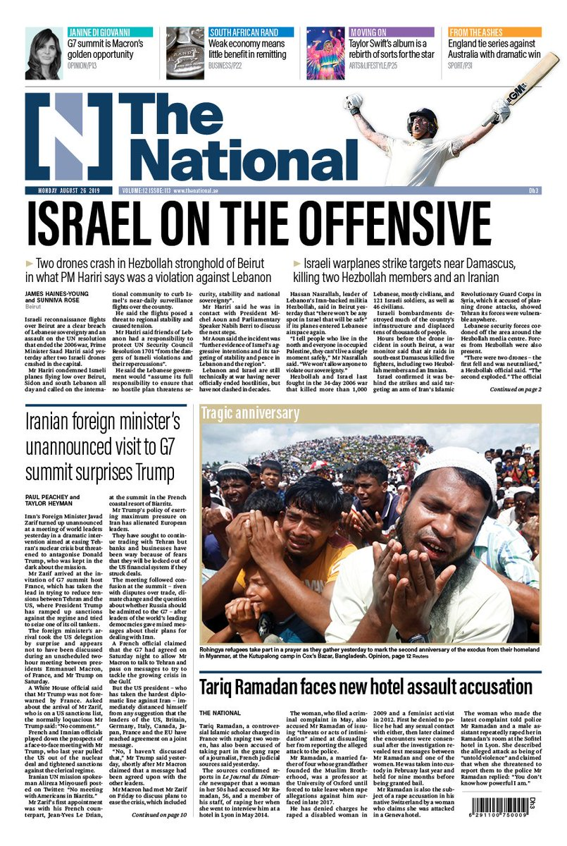 Our front page: Israel on the offensive. A report by @JHainesYoung and @Sunniva_Rose #tomorrowspaperstoday