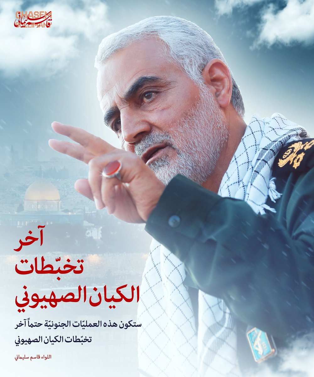Iraq paramilitary: Israel behind drone attack near Syria border