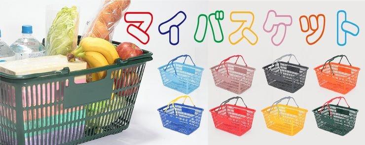 レジ袋有料化により、マイバスケットがどんどん普及しております!ご家庭に1個あればお買いものに便利ですよ!YAMATO製カゴは「大阪ほんわかTV」にも取り上げられた安心安全製品となっております! #レジ袋 #買い物 #マイバスケット #カゴ https://store.shopping.yahoo.co.jp/misehonpo/c7e3a4a4ca.html… …pic.twitter.com/LKGmBiPKlg