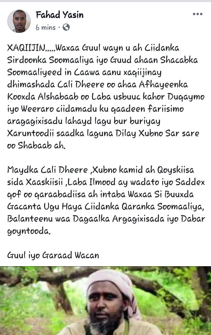Somalia intelligence confirmed killing of AS spokesman Ali dhere. Fahad Yasin posted the update on his Facebook account.  #Somalia<br>http://pic.twitter.com/y0Kc28sFFa