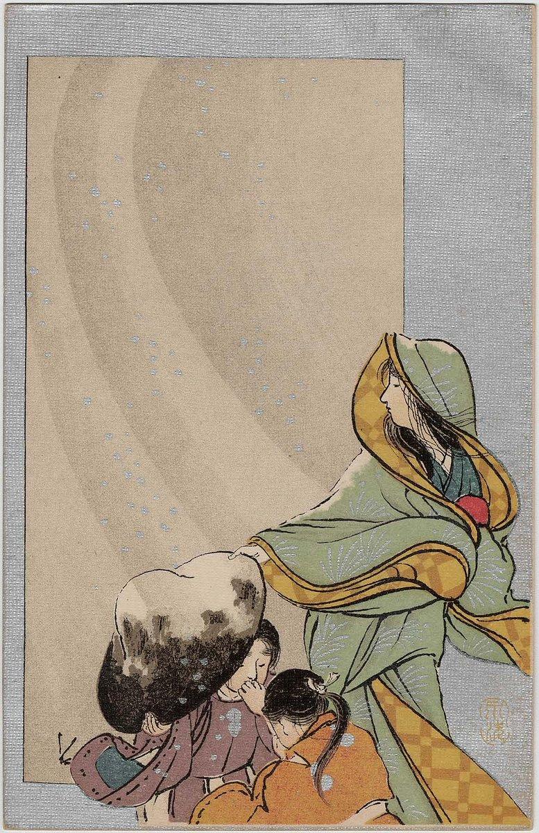 Картинки, формат японская открытка размер