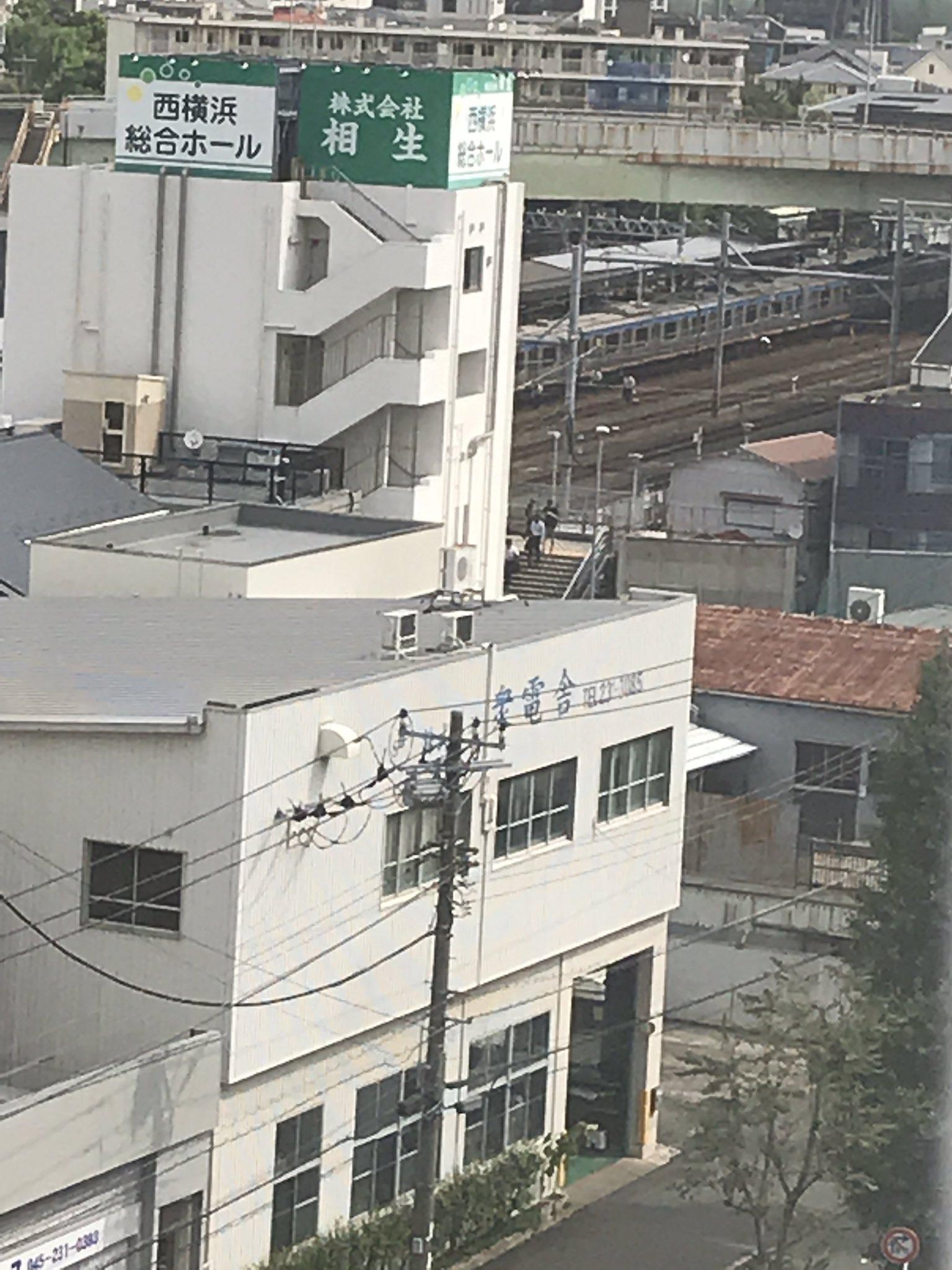 相鉄本線の西横浜駅で人身事故が起きた現場の画像