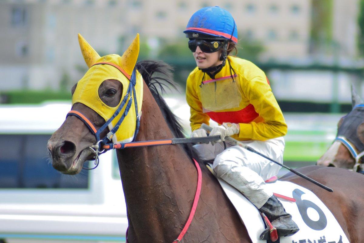 藤田菜七子騎手が、コパさんの馬で札幌初勝利。キモンノカシワ産駒、キモンボーイ。おめでとう! #藤田菜七子  #キモンボーイ