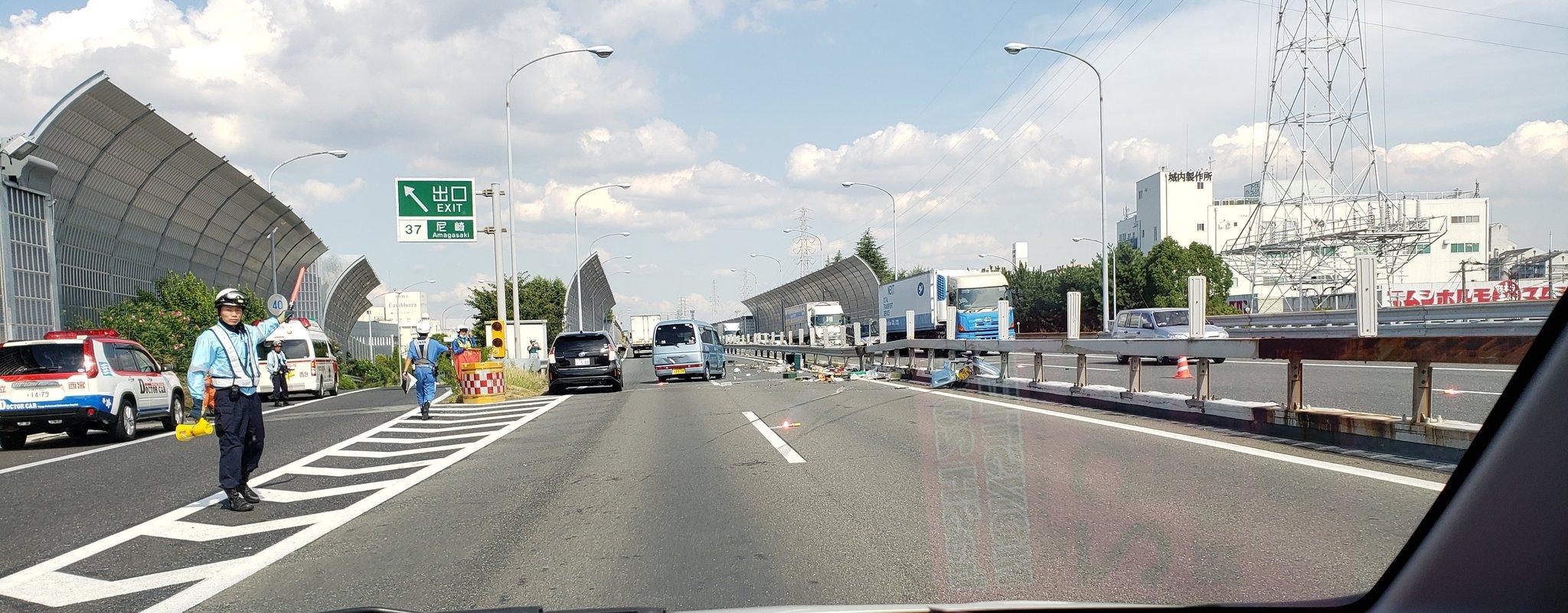 名神高速の尼崎ICで追突事故が起きた現場の画像