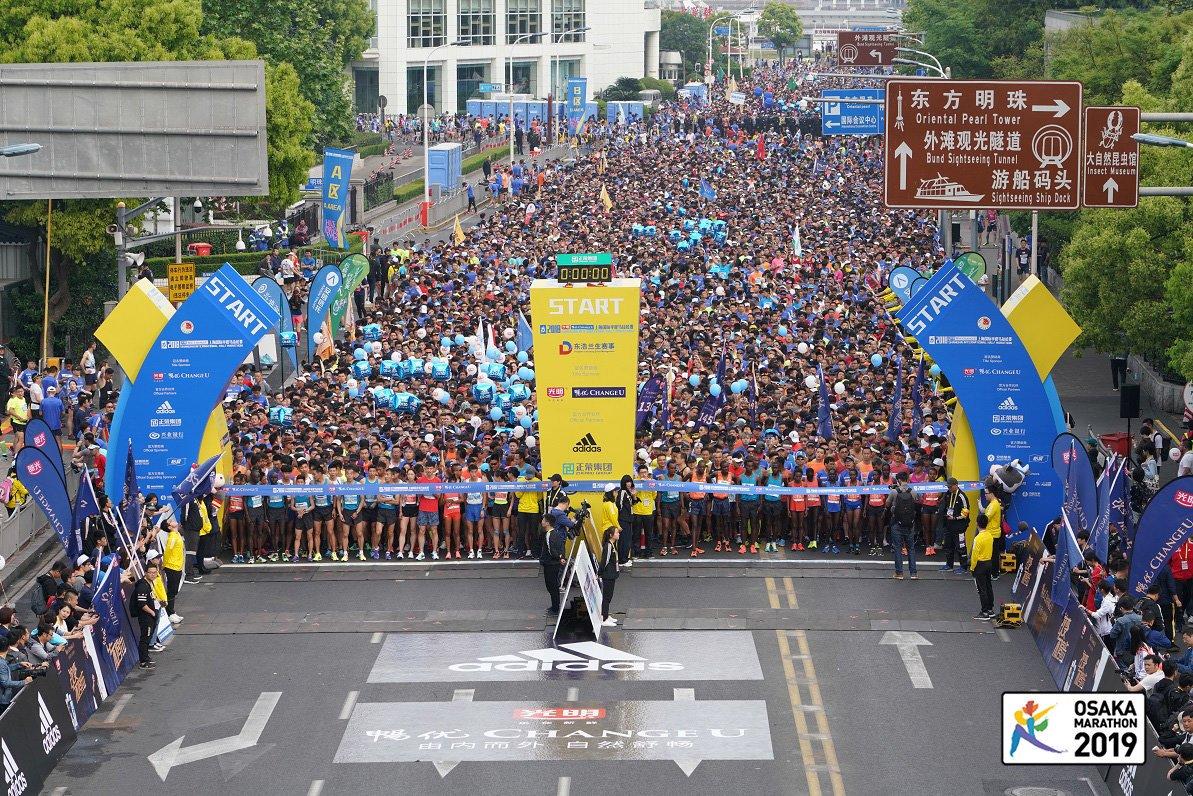 マラソン 大阪