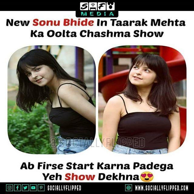 Sonu bhide  to  h  . . @sociallyflipped for more updates . . #SFMemes  #tarakmehtakaultachashma #sonubhide #sonubhide2  #sociallyflipped #trolls_official #desimemes #chutiyapanti #chutiyapa #dekhbhai #sakhtlaunda #desimeme  #indianjokes #indianmemes  #desitrolls14  …pic.twitter.com/xbsdRFrPAM