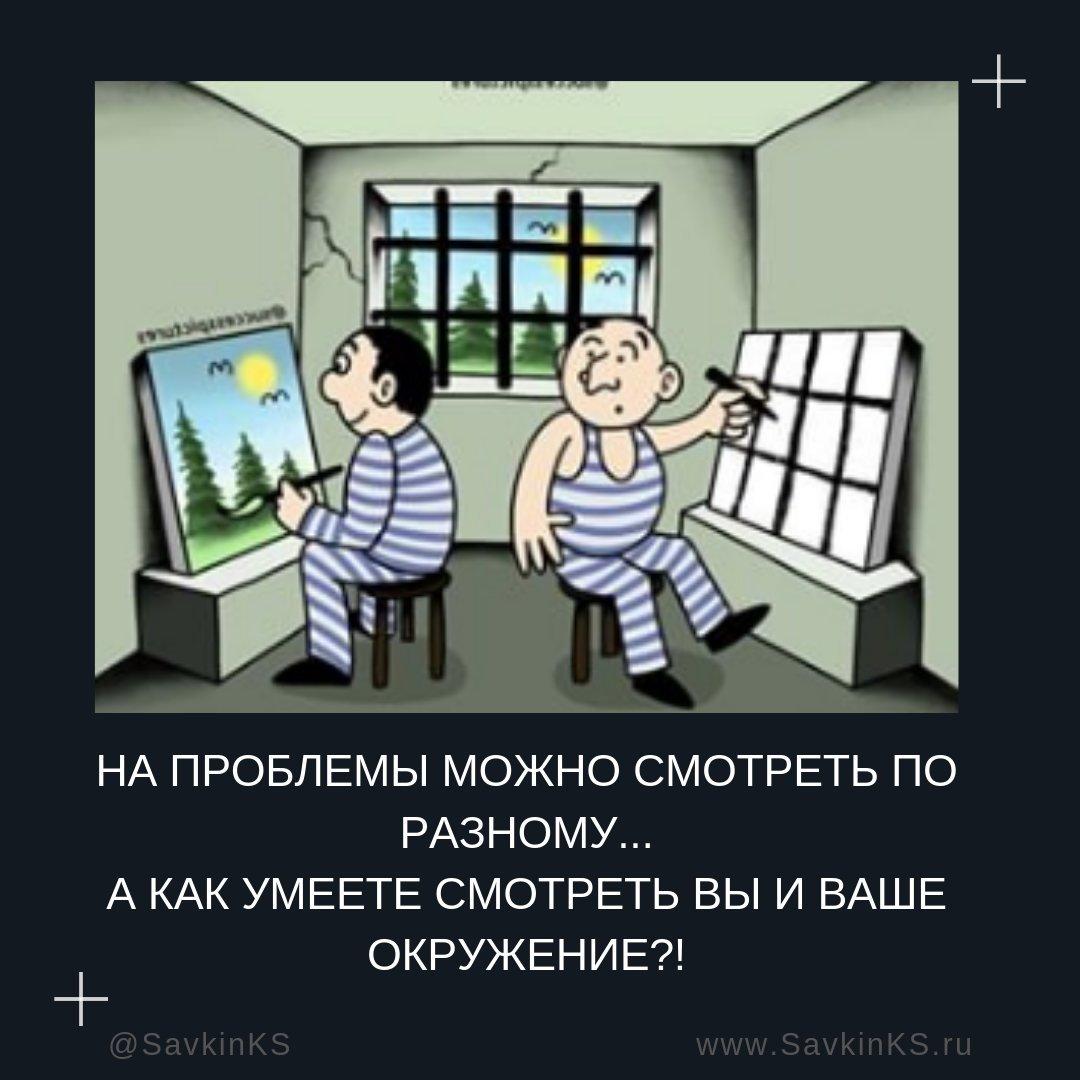 советский спорт прогноз