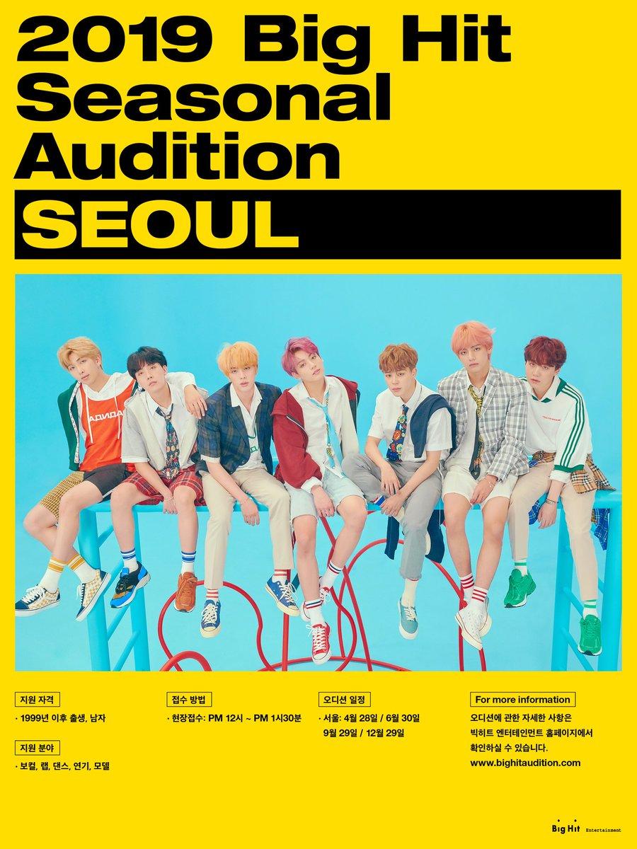 [ 2019 Big Hit Seasonal Audition - 서울 ] ● 지원 자격 : 1999년 이후 출생 남자 ● 지원 분야 : 보컬, 랩, 댄스, 연기, 모델 ※ 오디션에 관한 자세한 사항은 빅히트 오디션 홈페이지에서 확인하실 수 있습니다. bighitaudition.com