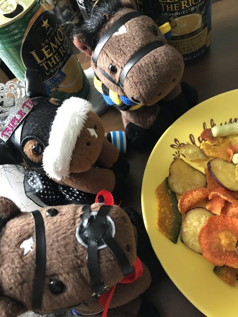 遠い親戚の三頭が集まりました。  アイちゃん「にんじんチップスだ💕」 レイデオロ「僕サツマイモ食べるからアイちゃんにんじん食べて🥕」 アイちゃん「😍」 ラブリーデイ「にんじんがいい」 レイデオロ「ど、どうぞ💦」 (昼から飲んでる件はスルー) #ラブリーデイ #レイデオロ #アーモンドアイ