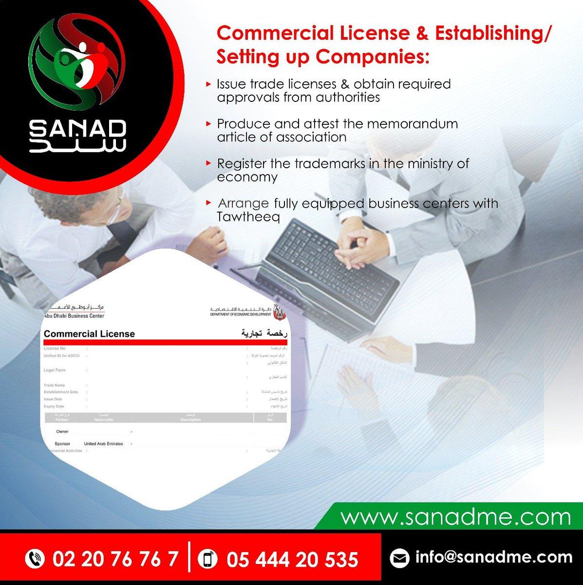 Sanad Services - سند للخدمات on Twitter: